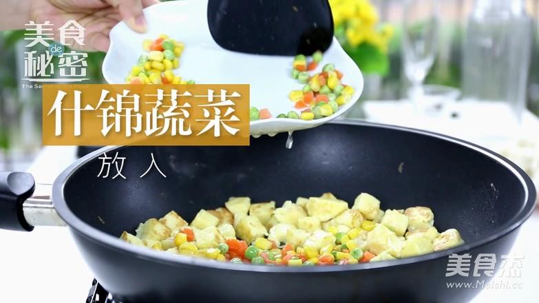 什锦馒头粒怎么煮