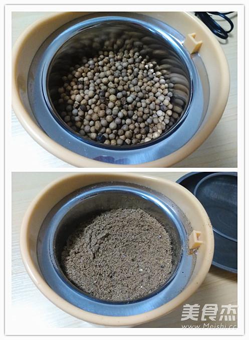 自制胡椒粉的做法图解