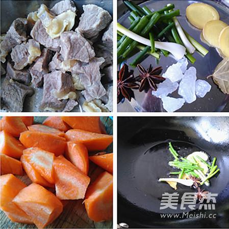 胡萝卜烧牛肉的做法大全