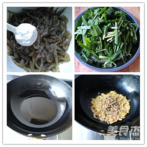 小河虾炒韭菜的做法大全
