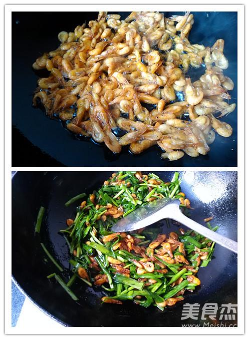 小河虾炒韭菜的做法图解