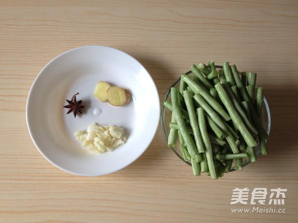 红烧豇豆的做法图解