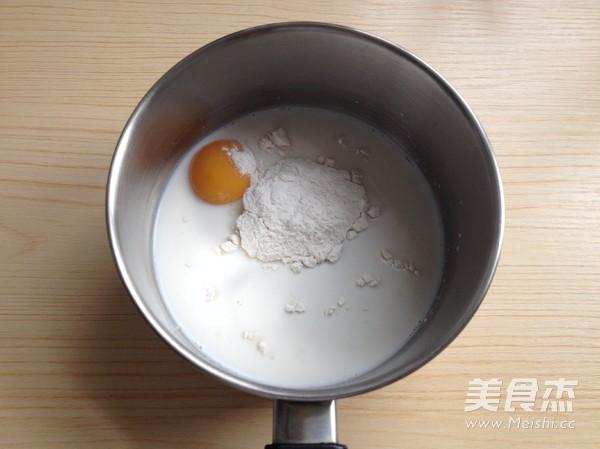 香葱肉松面包卷的做法大全