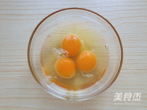 杭椒炒鸡蛋的做法图解