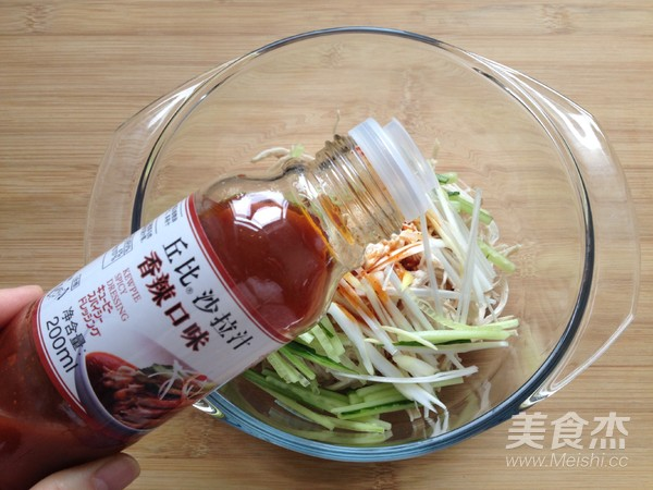 香辣鸡丝#丘比沙拉汁#的步骤