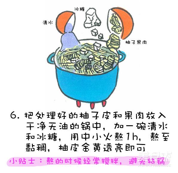 蜂蜜柚子茶怎么做