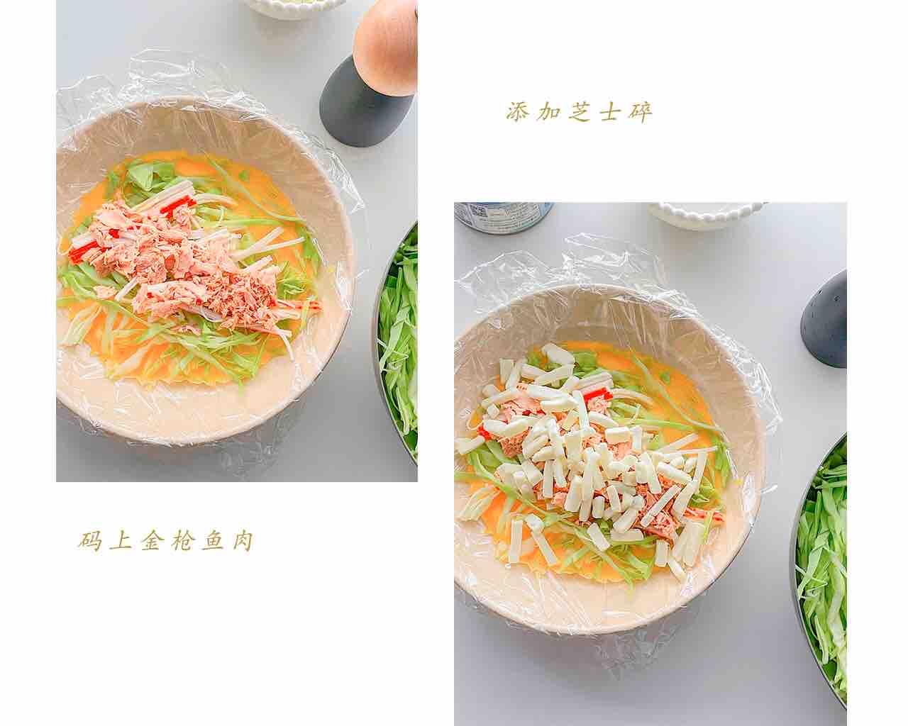 金枪鱼鸡蛋菜包—餐桌上的夏日限定的步骤
