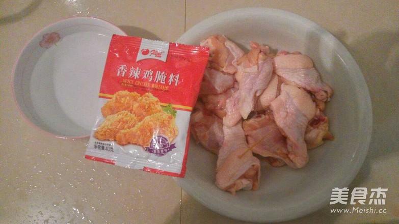 自制肯德基的炸鸡翅的家常做法