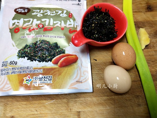 海苔蛋花汤的做法大全