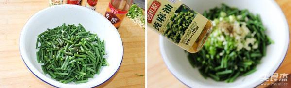 炝拌豇豆的家常做法