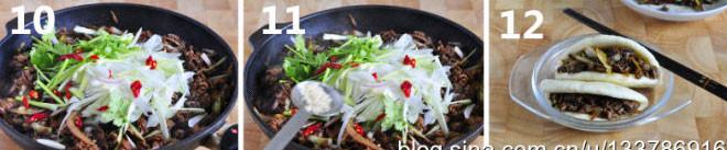 葱椒羊肉的简单做法