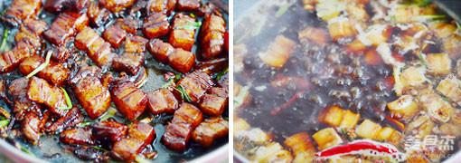 芋头红烧肉的简单做法