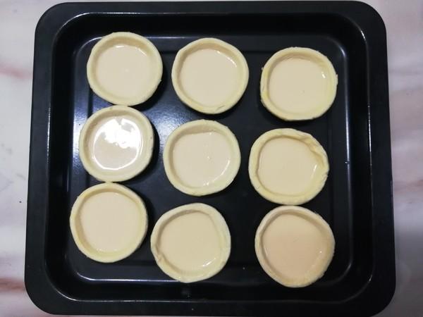 快手芒果蛋挞(非奶油版)的简单做法