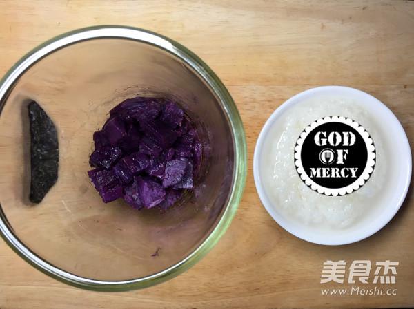 咸鲜紫薯米糊怎么煮