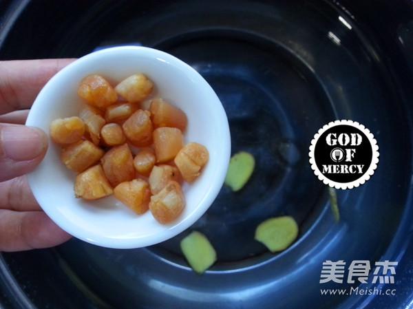 紫菜干贝肉片汤的做法图解