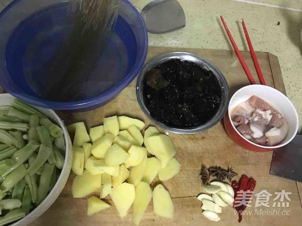 土豆芸豆炖粉条的做法图解