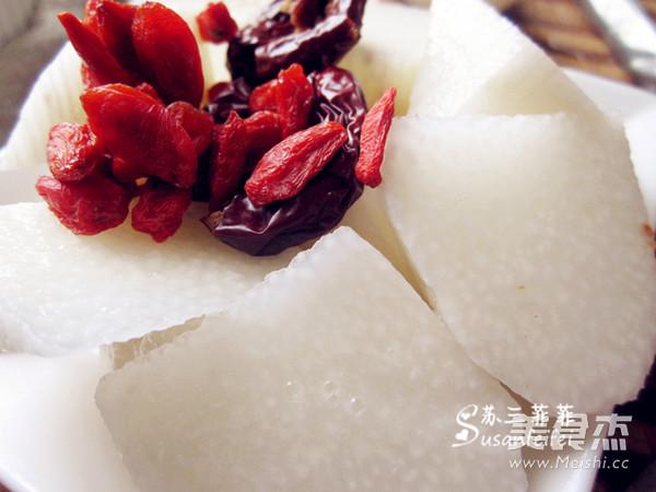 山药薏米炖排骨怎么做