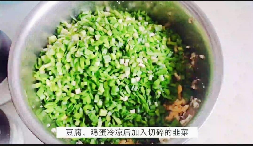 经典的素馅饺子…韭菜豆腐饺子怎么炒