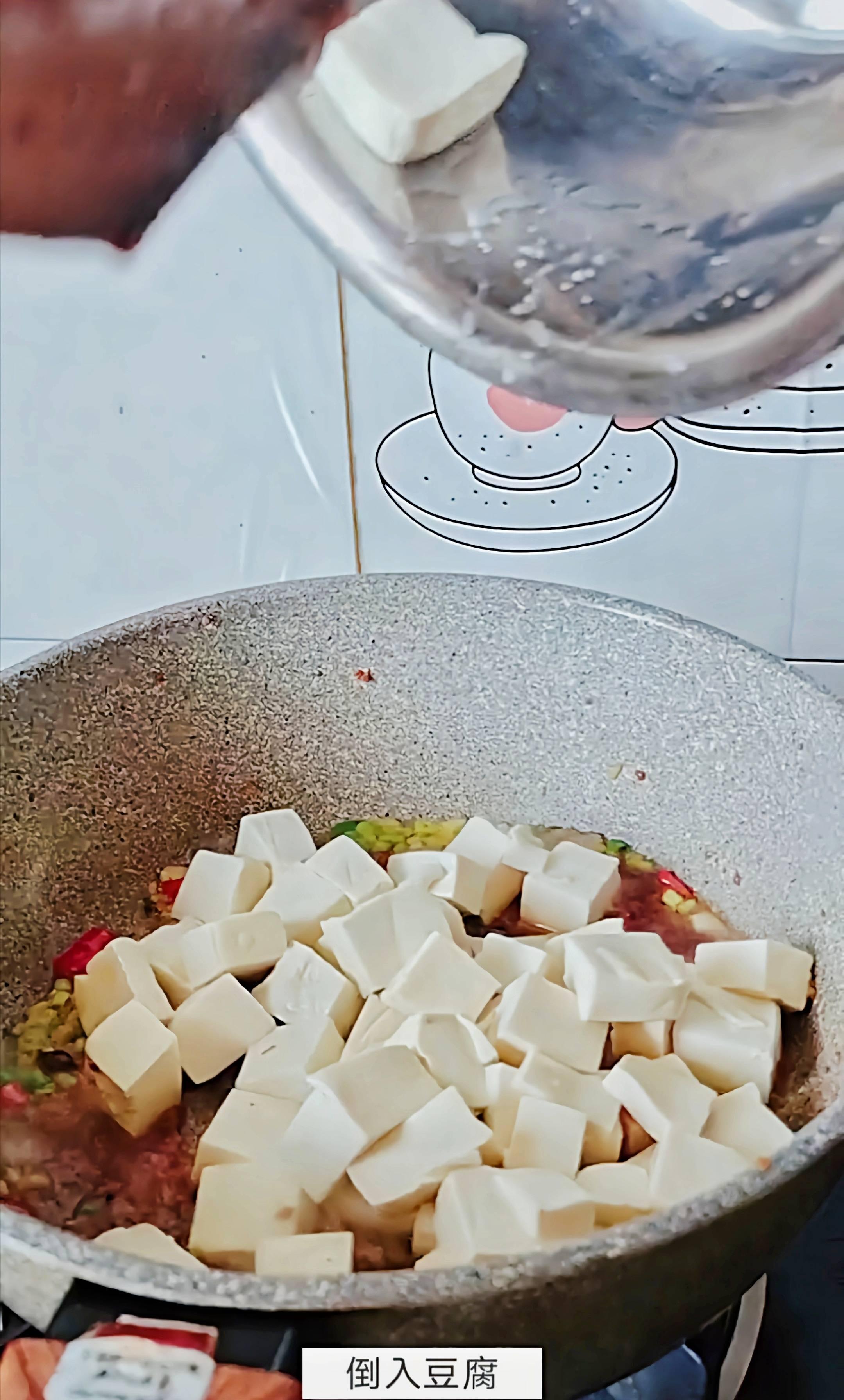 #豆腐的神仙做法#红烧木耳豆腐的做法图解