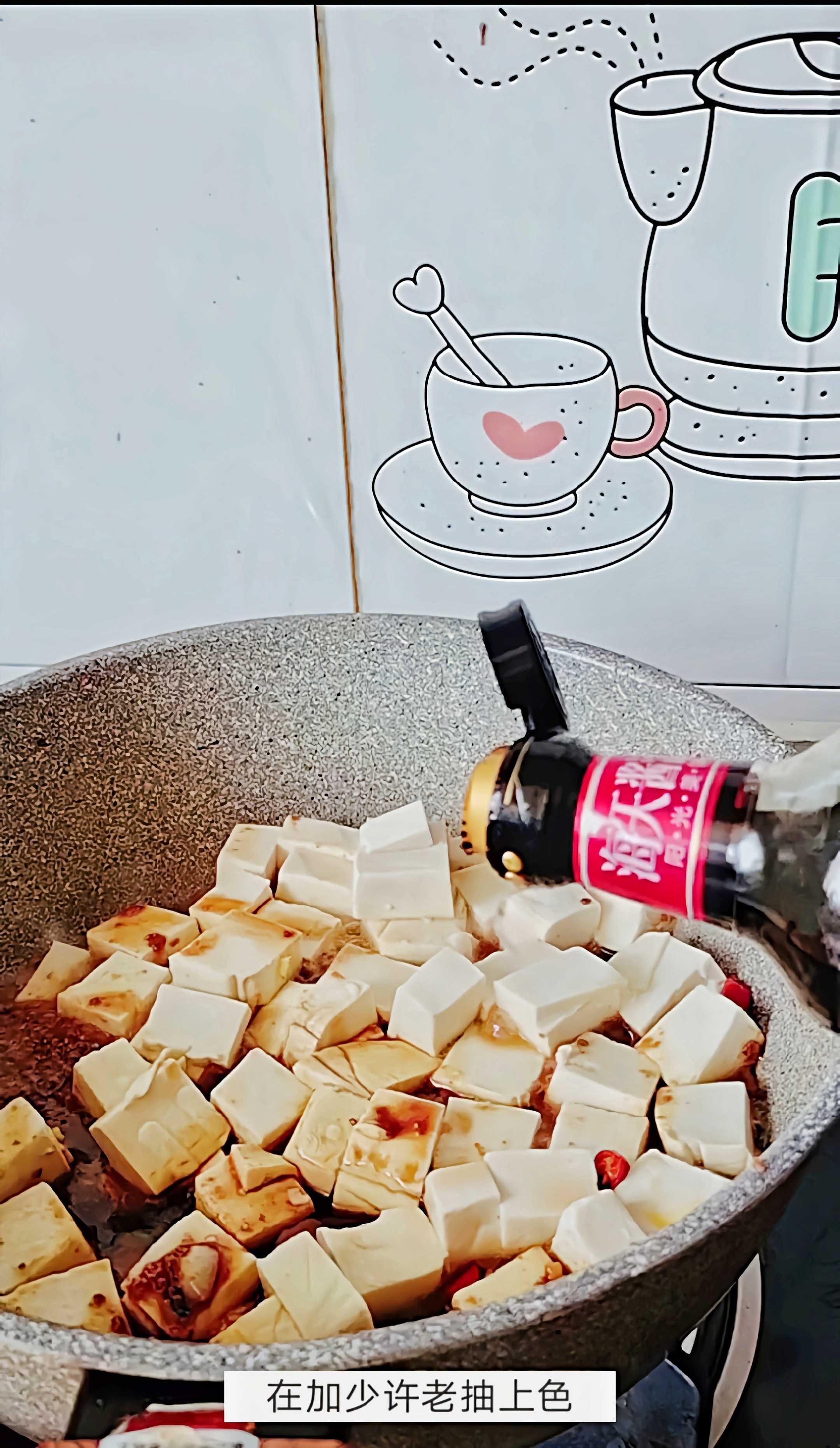 #豆腐的神仙做法#红烧木耳豆腐的简单做法