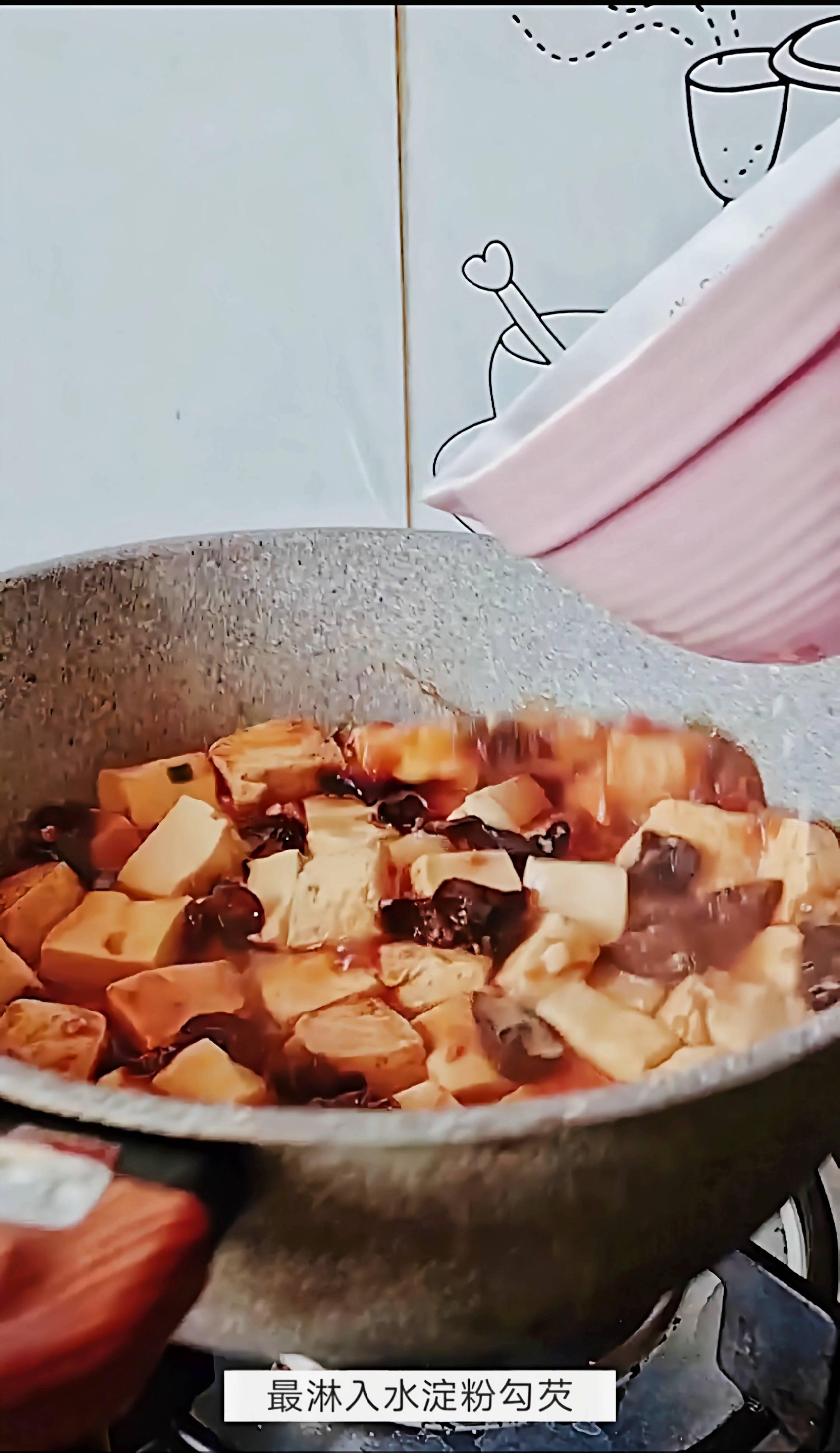 #豆腐的神仙做法#红烧木耳豆腐怎么炒