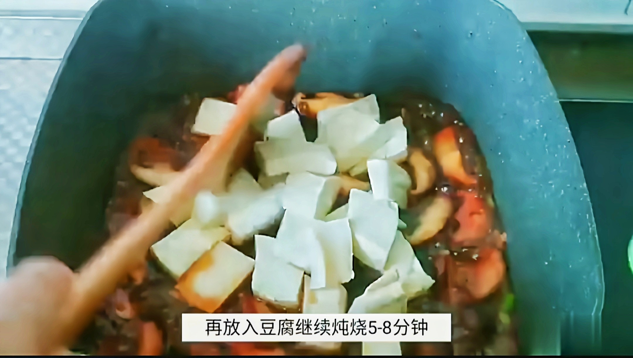 #豆腐的神仙做法#鲍汁香菇炖豆腐怎么炒