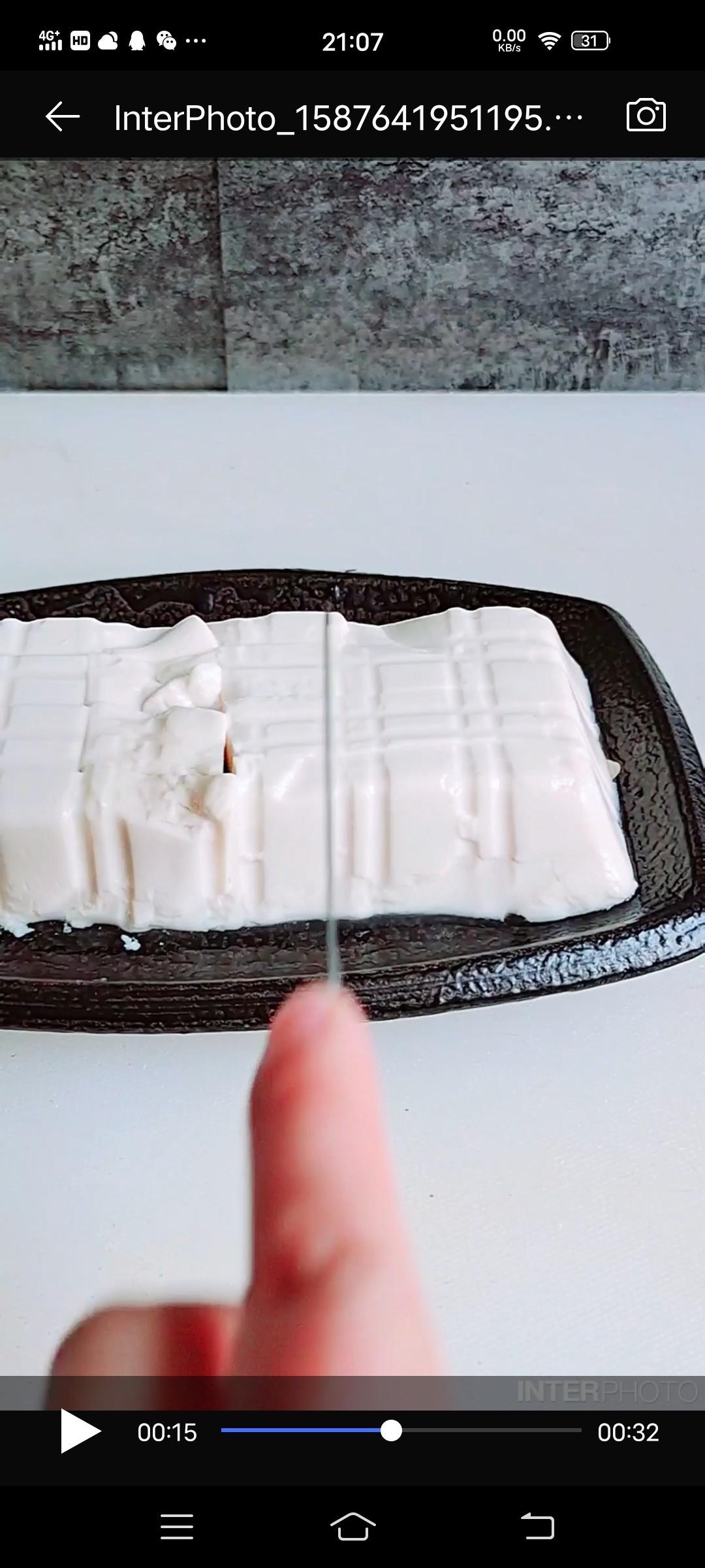 #豆腐的神仙做法#蛋黄皮蛋拌豆腐的简单做法