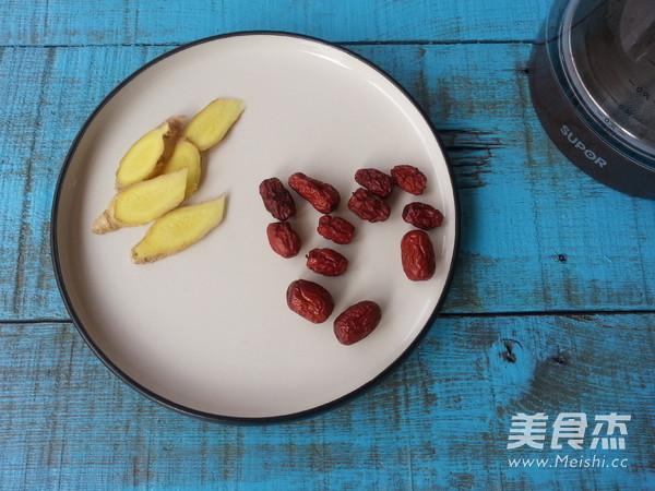 红糖姜枣茶的做法大全