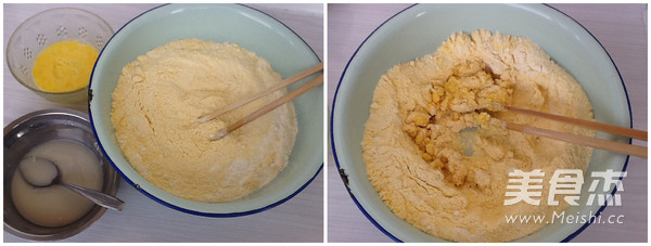 玉米面发糕的做法图解