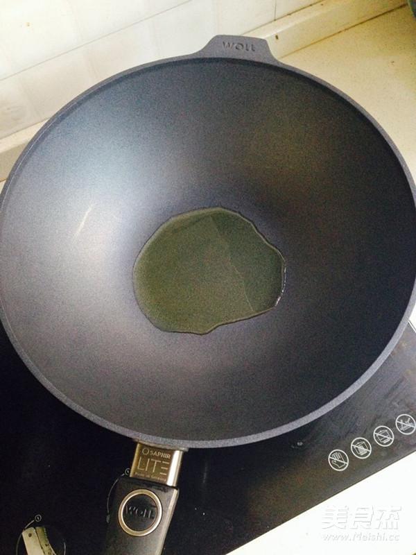 葱香椒盐黄鱼的步骤