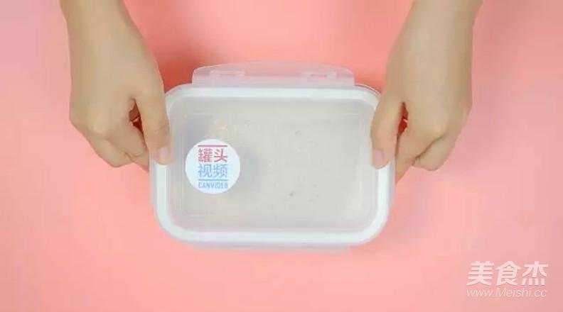 五谷米奶香冰淇淋!怎么炒