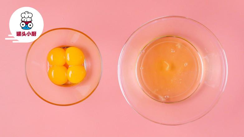 零难度三色蒸蛋的做法大全