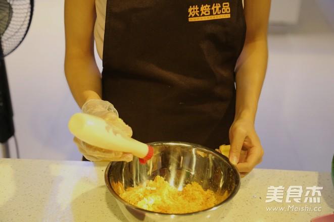 不一样的黄金月饼酥怎么做