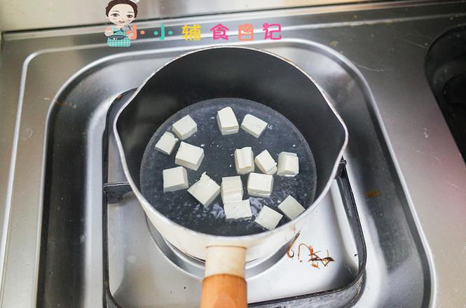 青菜豆腐鸡蛋面的做法图解