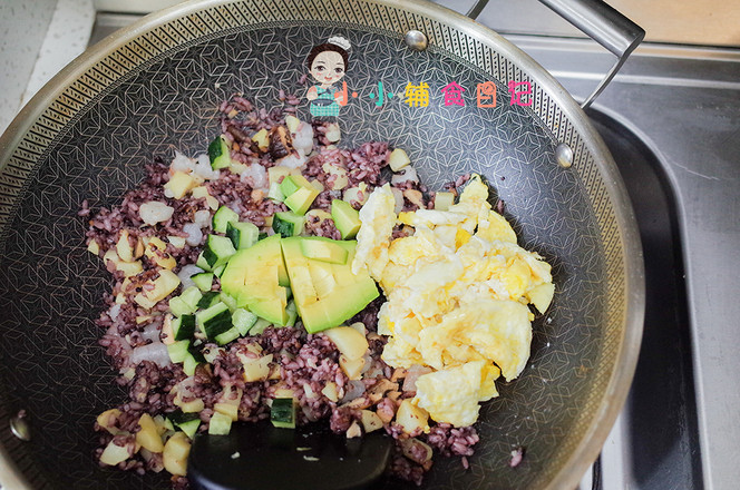 牛油果虾仁炒饭怎么煮