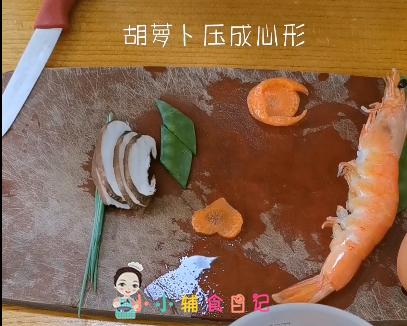 10个月以上虾仁茶碗蒸的做法大全