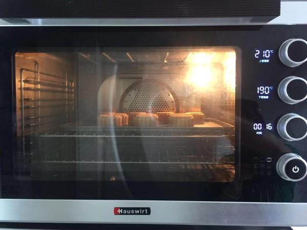 广式蛋黄莲蓉月饼的制作