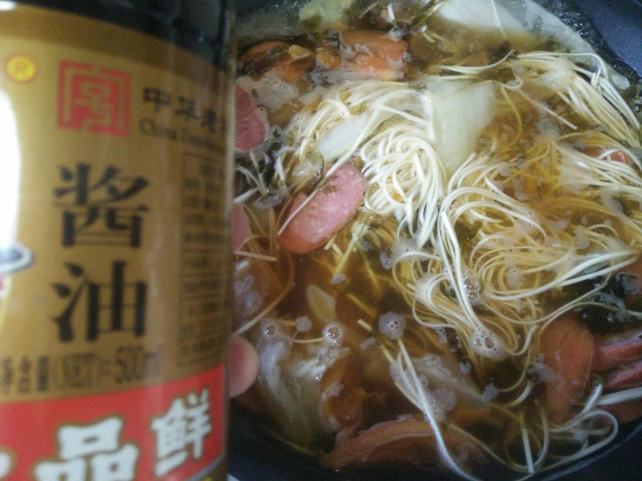 热汤面条怎么做