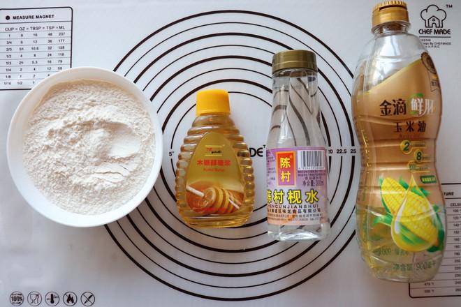 木糖醇五仁月饼的做法大全