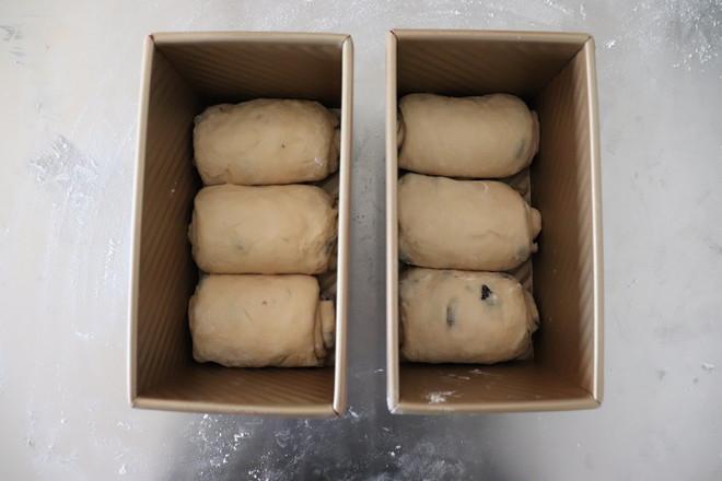 冲绳黑糖吐司的制作方法
