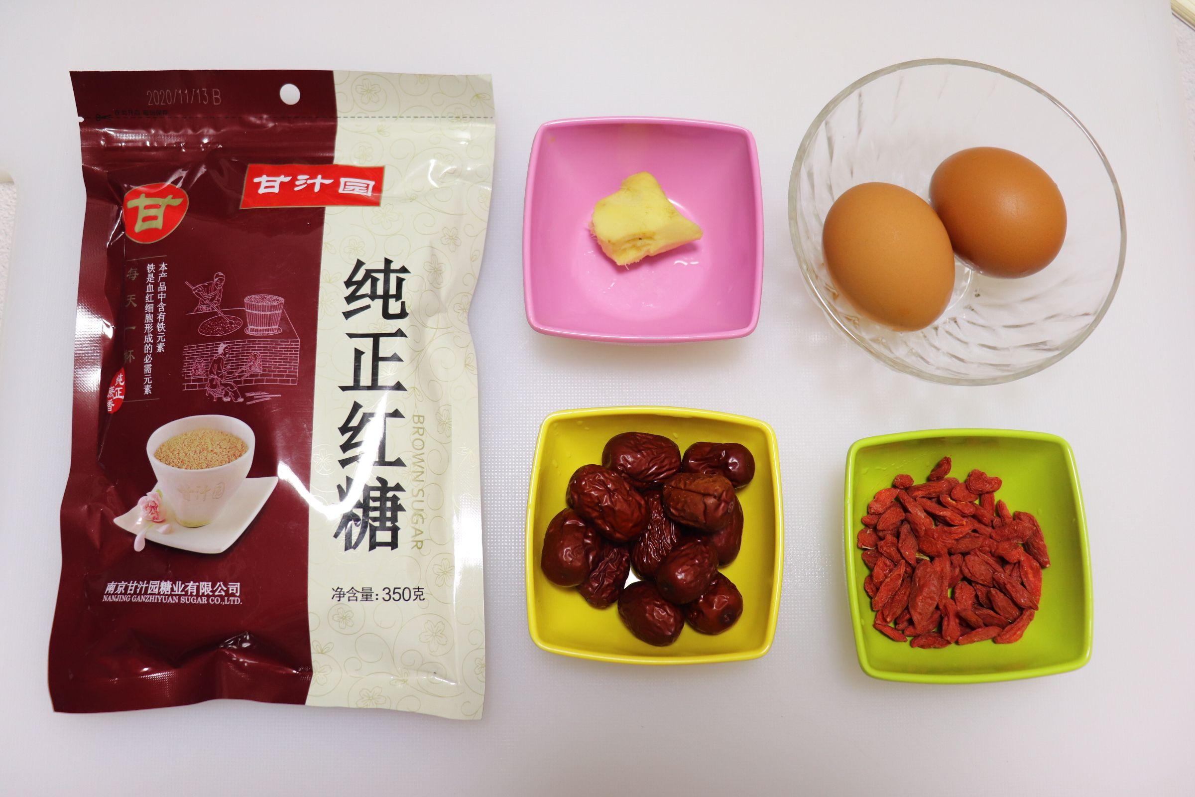 冬日暖身饮品~红糖姜枣煮蛋的做法大全