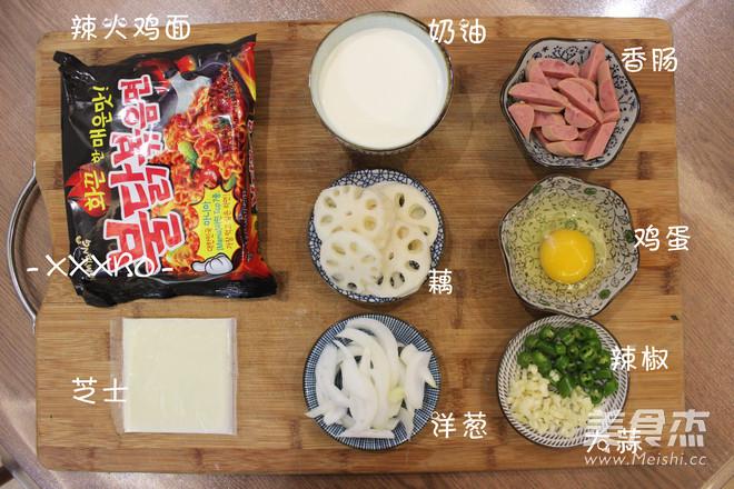 韩国辣火鸡方便面的做法大全