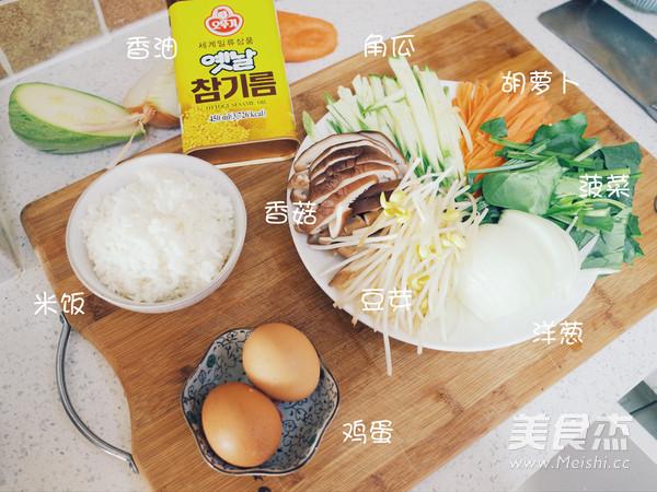 韩国石锅拌饭(少油版)的做法大全