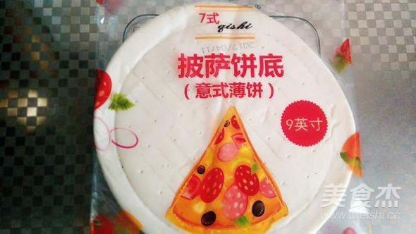海鲜蔓越莓披萨的家常做法