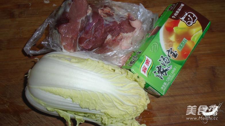 白菜猪肉饺子的家常做法