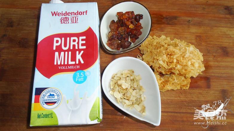 皂角桃胶奶的做法大全