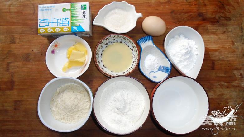 脆皮炸鲜奶的做法大全