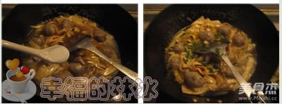 牛肉丸子腐衣汤的家常做法
