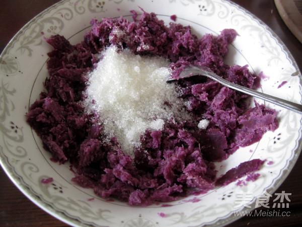 紫薯糯米球的家常做法