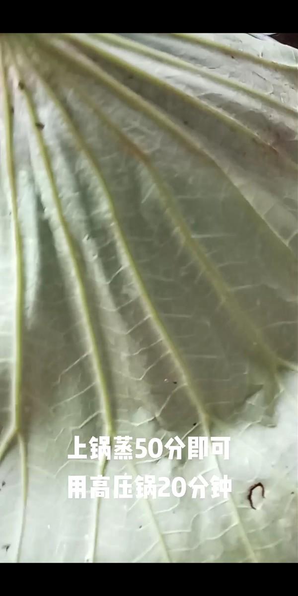 荷叶粉蒸排骨怎么吃
